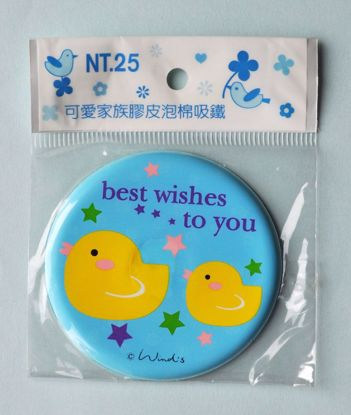 MISC064 Best wishes to you' Sponge Magnet