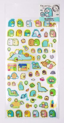 STIC569 Sumikkogurashi Lizard & Mother Sticker Sheet - B