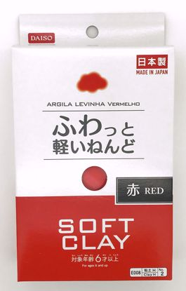 Buy Daiso Soft Clay - Red