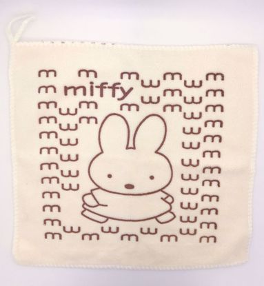 Buy Super Soft Miffy Face Cloth - Flannel - Beige