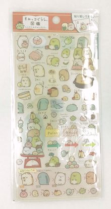 Buy Sumikkogurashi Characters Sticker Sheet - Red